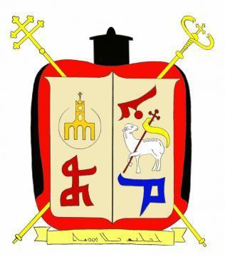 Syriac Catholic Church logo